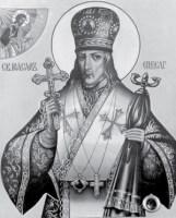 Свт. Иоасаф (Горленко)