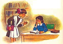 v_biblioteke