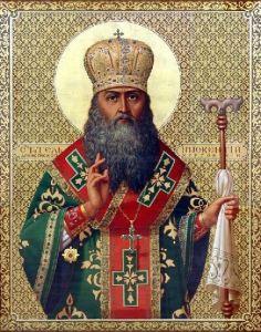 Святитель Иннокентий (Борисов), Херсонский ,архиепископ