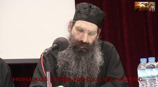 Монах Епифаний Капсалиот