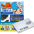 intel 545s Series SSD 512GB