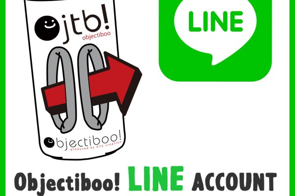 Objectiboo! LINE@アカウント