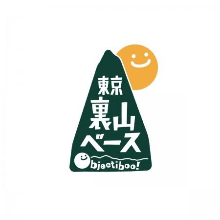 東京裏山ベース x Objectiboo!