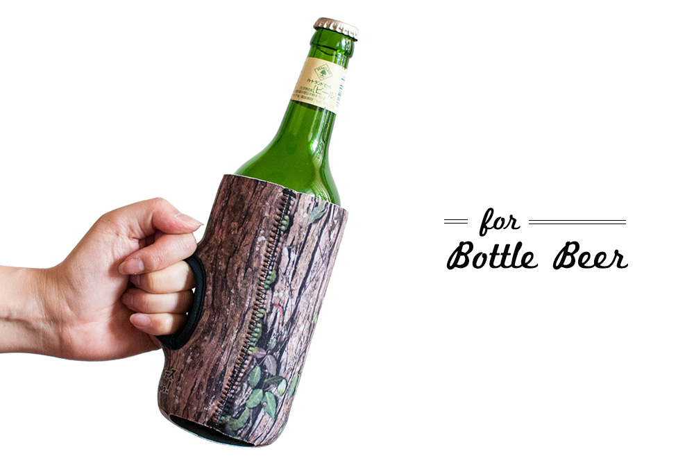 瓶ビールの保冷に通せるクージー