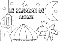 Adhane