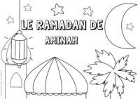 Aminah