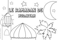 HUDAYFAH