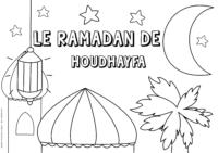Houdhayfa