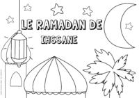 Ihssane