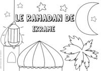 Ikrame