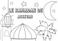 assiyah