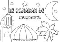 jouwayriya