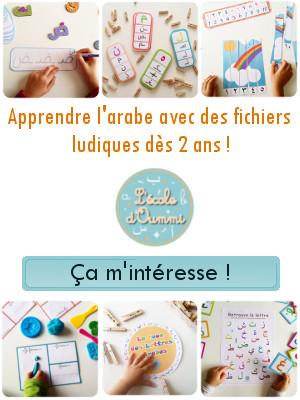 lecoledoummi.fr L'école d'Oummi fichier pdf arabe petit prix