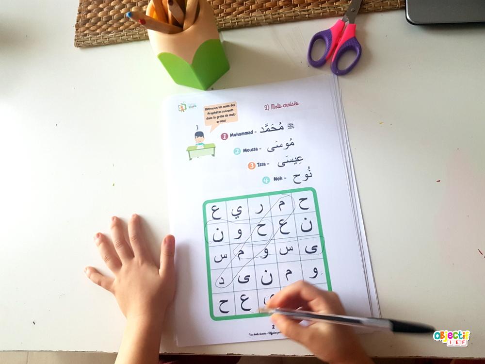 Construit ta foi CTF madrassanimée programme islam enfant piliers de la foi objectif ief