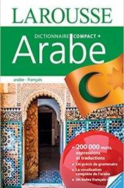 Dictionnaire-Larousse-arabe-français