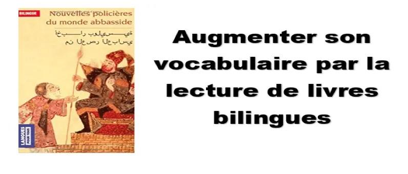lire arabe