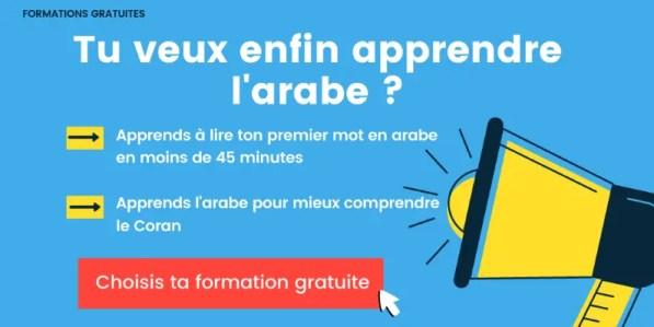 formations gratuites apprendre l arabe