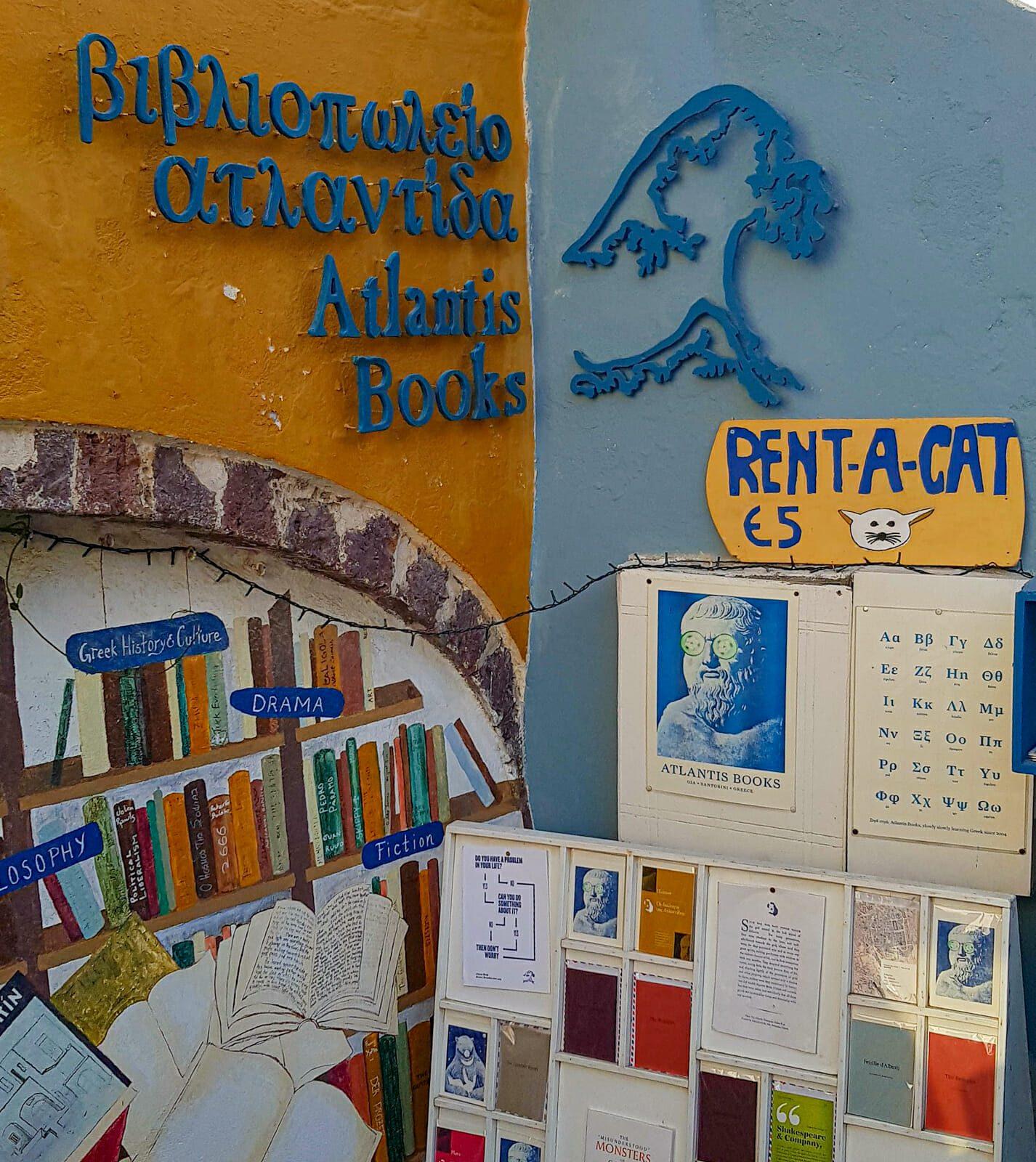 Atlantis Books Oia