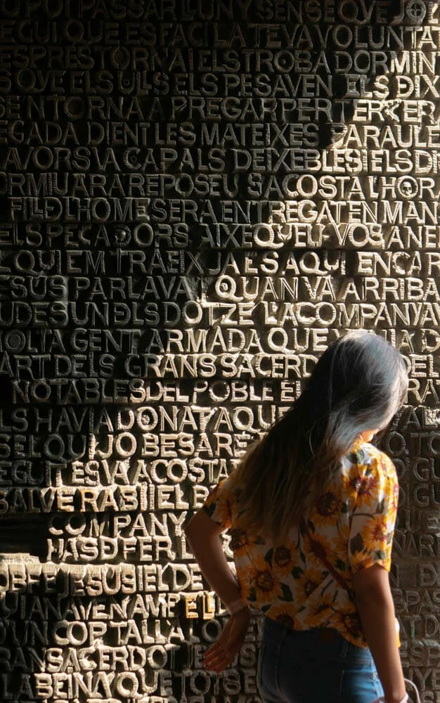 Sagrada Familia Barcelone porte