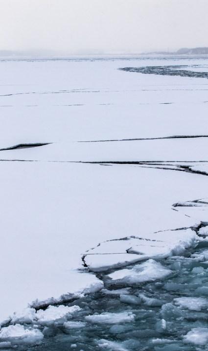 Abshiri Hokkaido Japan winter drift ice Aurora 2