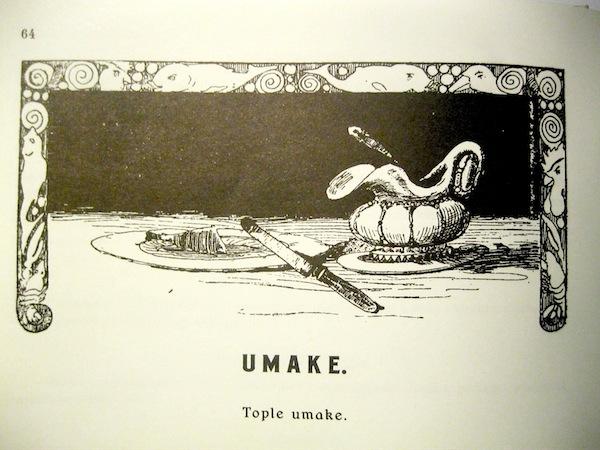 Originalne ilustracije iz 1922. napravio je Antun Kušec