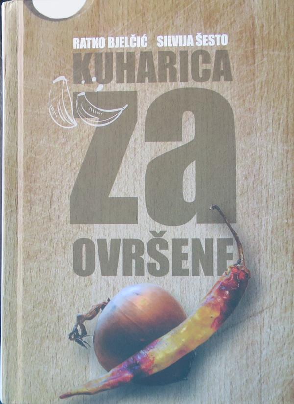 Naslovnica vrlo hrvatske kuharice