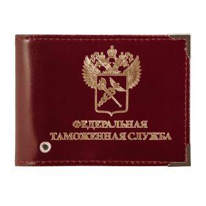 Обложка для удостоверения Федеральная Таможенная Служба