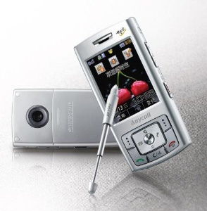 El Samsung SCH-W559
