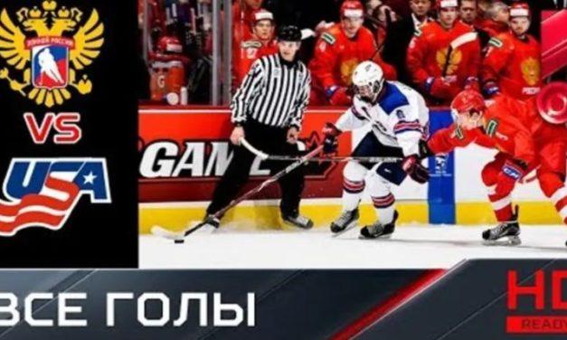 Россия – США — 1:2 . ЧМ U-20 . 04.01.2019