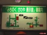 shisetsu018