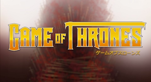 Abertura de Game Of Thrones em anime