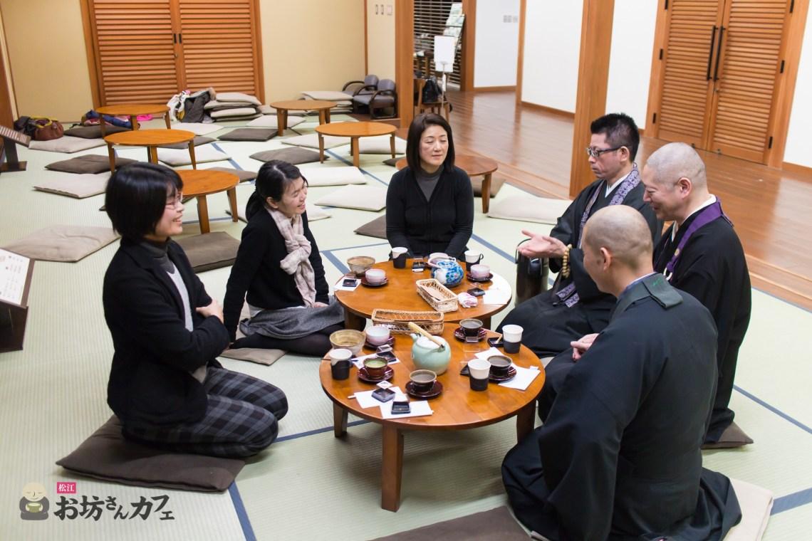 松江お坊さんカフェ 2017年1月の部