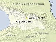 map_of_georgia_ossetia_1.jpg