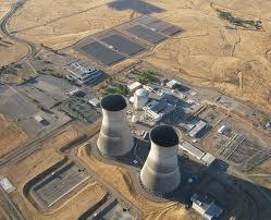 Rancho Seco Nuke plant