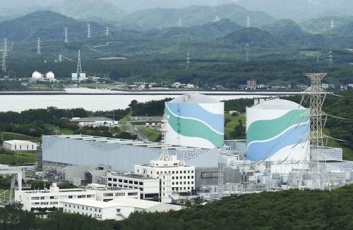 Sendai reactor Japan