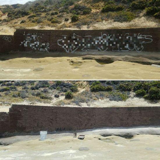 ob-graffiti-kevin-3