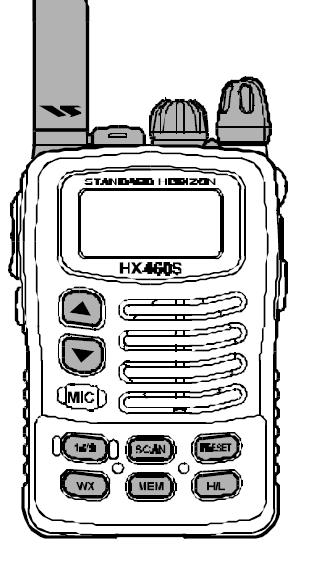 Standard HX460S Handheld Marine Tranciever Manual EN