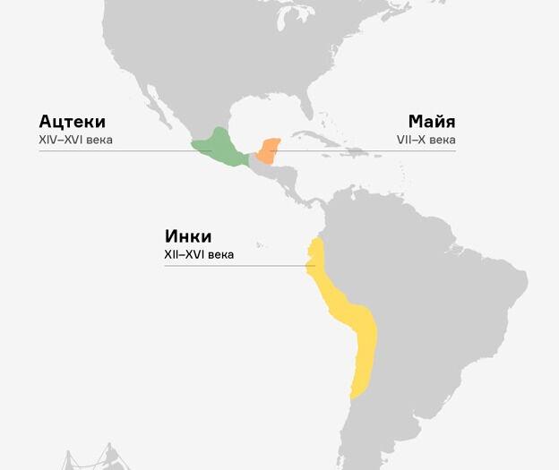 Ano ang pagkakaiba sa pagitan ng maya, aztecs at inki • arzamas