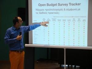 Παρουσίαση OBS Tracker_9