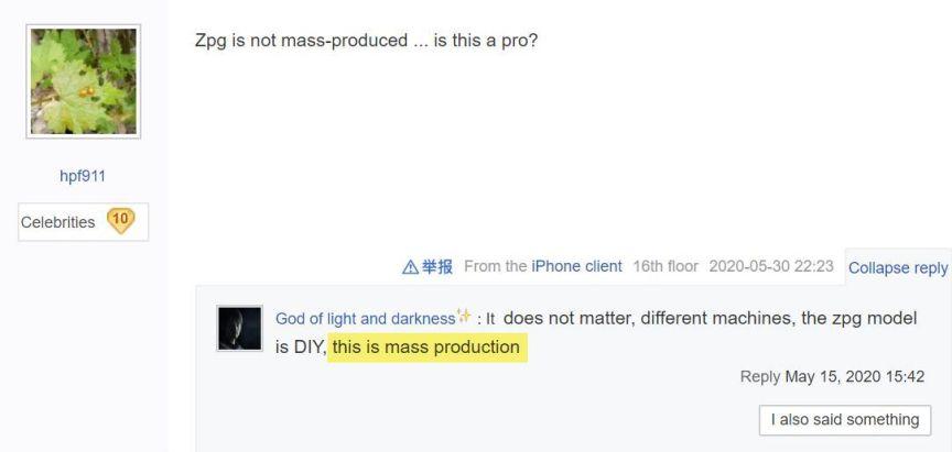 ZPG Pro Mass Production