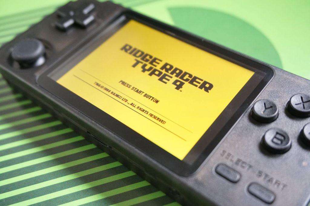 rk2020 playstation one