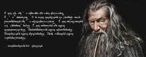 Tolkien - foto47b-cabecera con textomioygandalf