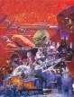 Ohrai Noriyoshi - Star Wars ep5-cartel3