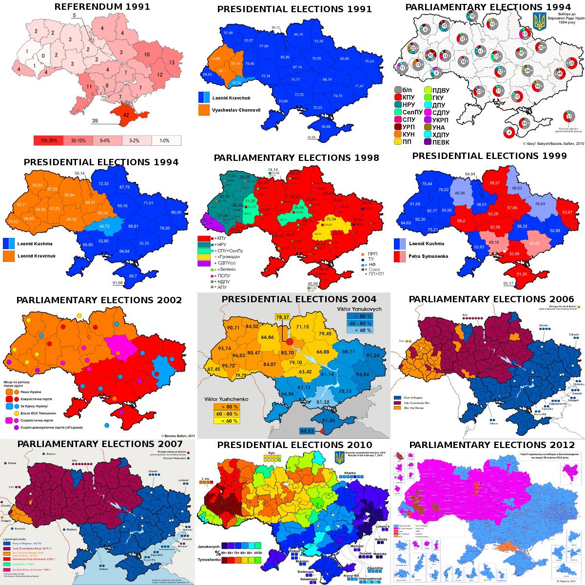 Voting maps of Ukraine