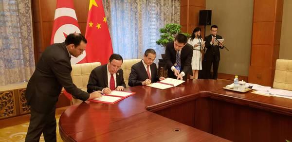 Tunisia Cina - via della Seta