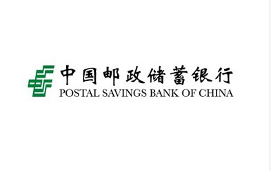 postal-savings-bank-of-china.jpg