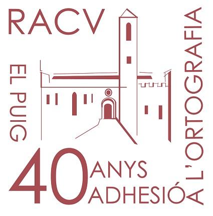 Logo 40 anys NdP