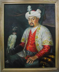 Ali Mirzo