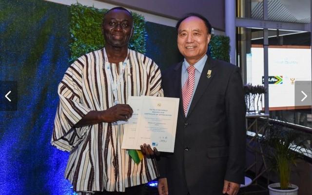 GIFEC honoured at ITU 2018 Telecom Awards