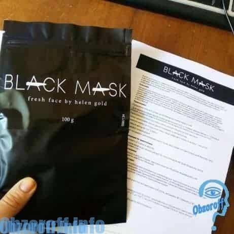 Черная маска от прыщей Black Mask